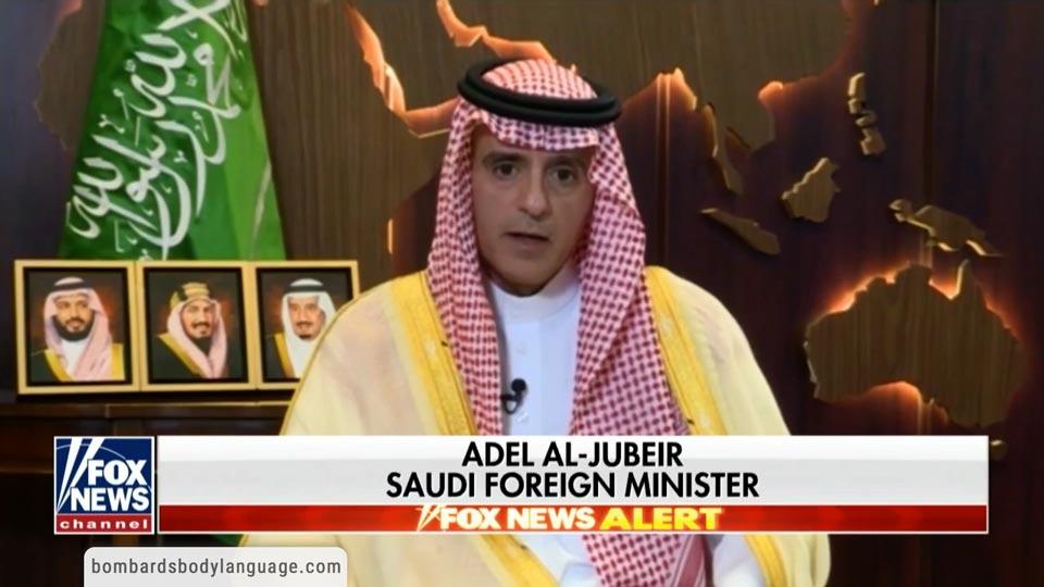 Body Language - Saudi Foreign Minister & Jamal Khashoggi